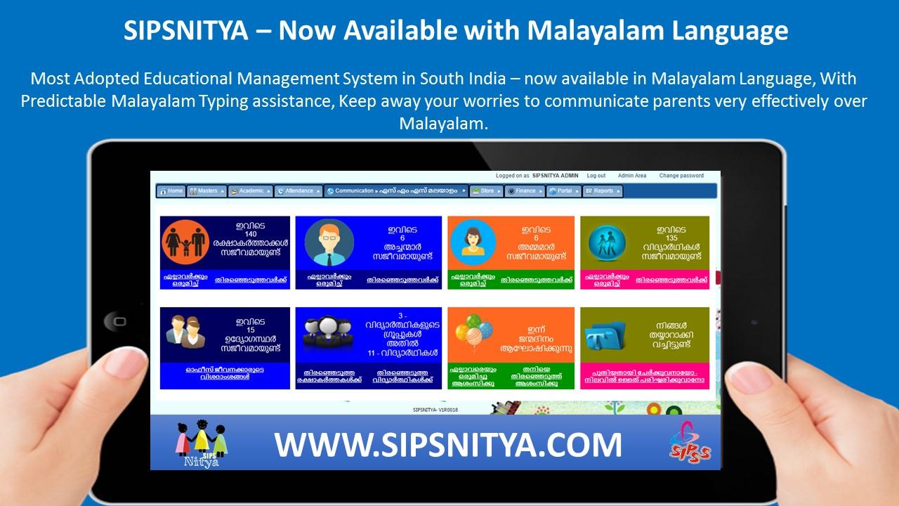 Availability of Malayalam Communication Board