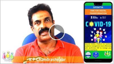 k_p_Chandrashekar